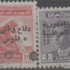 Sellos: LOTE (20) SELLOS IRAQ. Lote 228279183