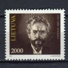 Sellos: LITUANIA 1993 IVERT 453/5 *** PERSONAJES CELEBRES LITUANOS. Lote 229199615