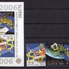 Sellos: BOSNIA HERZEGOVINA, 2006, MICHEL ,SIN NUMERO. Lote 231360510