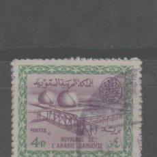 Sellos: LOTE D- SELLO ARABIA. Lote 296933198