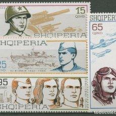 Sellos: ALBANIA 1968 IVERT 1145/8 *** 25º ANIVERSARIO DEL EJERCITO POPULAR. Lote 231858255
