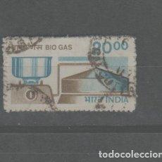 Sellos: LOTE E-SELLO LA INDIA VALOR ALTO. Lote 278923788