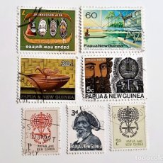 Sellos: PAPAPUA NEW GUINEA LOTE DE SELLOS STAMP. Lote 253176735