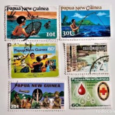 Sellos: PAPAPUA NEW GUINEA LOTE DE SELLOS STAMP. Lote 253178645