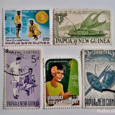 Sellos: PAPAPUA NEW GUINEA LOTE DE SELLOS STAMP. Lote 253177600
