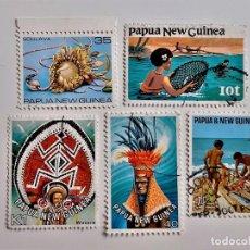 Sellos: PAPAPUA NEW GUINEA LOTE DE SELLOS STAMP. Lote 253178715