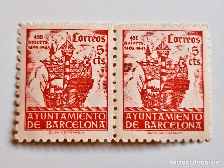 AYUNTAMIENTO DE BARCELONA SERIE UNICA SELLOS STAMP (Sellos - Extranjero - Europa - Otros paises)