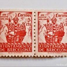 Sellos: AYUNTAMIENTO DE BARCELONA SERIE UNICA SELLOS STAMP. Lote 253163090