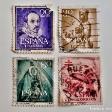 Sellos: ESPAÑA LOTE DE SELLOS STAMP. Lote 233040585