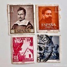 Sellos: ESPAÑA LOTE DE SELLOS STAMP. Lote 233040655