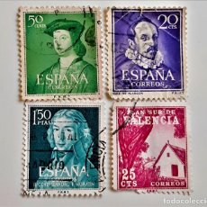 Sellos: ESPAÑA LOTE DE SELLOS STAMP. Lote 233040720