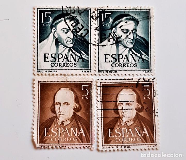 ESPAÑA LOTE DE SELLOS STAMP (Sellos - Extranjero - Europa - Otros paises)