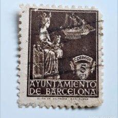 Sellos: AYUNTAMIENTO DE BARCELONA SELLO STAMP. Lote 233183300