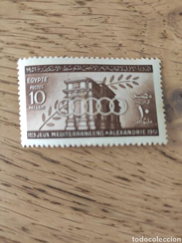 SELLO EGIPTO - EGYPTE - EGYPT - UAR 1951 ARCO DE TRIUNFO YVERT Nº 282 º FU (Sellos - Extranjero - Europa - Otros paises)