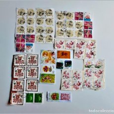 Timbres: CHINA LOTE DE SELLOS STAMP. Lote 236044560