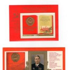 Sellos: URSS / UNION SOVIETICA - NUEVA CONSTITUCION - AÑO 1977 - 2 HB NUEVAS Y PERFECTAS. Lote 236647650