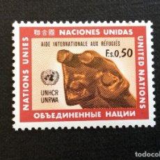 Sellos: NACIONES UNIDAS GINEBRA Nº YVERT 16*** AÑO 1971. AYUDA A LOS REFUGIADOS. Lote 236656315