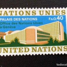 Sellos: NACIONES UNIDAS GINEBRA Nº YVERT 22*** AÑO 1972. SERIE CORRIENTE. Lote 236656390