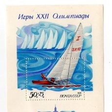 Sellos: URSS / UNION SOVIETICA - 22 JUEGOS OLIMPICOS DE VERANO MOSCU / VELA - AÑO 1978 - 1 HB NUEVA. Lote 236668545