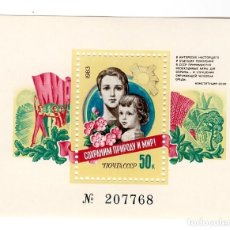 Sellos: URSS / UNION SOVIETICA - PAZ Y MEDIO AMBIENTE - AÑO 1983 - 1 HB NUEVA Y PERFECTA. Lote 236669120