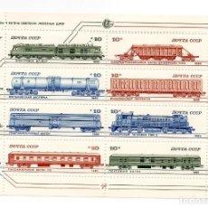 Sellos: URSS / UNION SOVIETICA - LOCOMOTORAS Y VAGONES SOVIETICOS DIVERSOS - AÑO 1985 - HB NUEVA Y PERFECTA. Lote 236669255