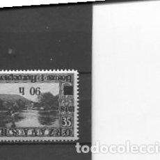 Sellos: SELLOS ANTIGUOS DE BOSNIA SOBRECARGA SOBRETASA PRIMERA GUERRA MUNDIAL AÑO 1916 SHS EN TETE-BECHE. Lote 239760925