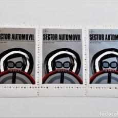 Sellos: 1967 ESPAÑA AUTOMOVIL LOTE DE SELLOS STAMP. Lote 240349875