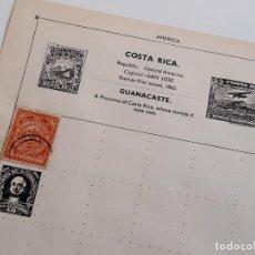 Sellos: COSTA RICA SELLO STAMP. Lote 240350910