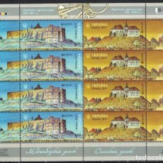 Sellos: UKRAINE 2017 EUROPA STAMPS - PALACES AND CASTLES MNH - ARCHITECTURE, LOCKS. Lote 241497325