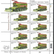 Sellos: UKRAINE 2017 THE HISTORY OF FIRE TRANSPORT OF UKRAINE MNH - SHIPS, AIRCRAFT, FIREFIGHTERS. Lote 241497400