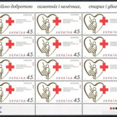 Sellos: UKRAINE 2003 RED CROSS OF UKRAINE MNH - THE MEDICINE, HEALTH. Lote 241497665