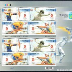 Sellos: UKRAINE 2008 XXIX ОЛИМПИЙСКИЕ ИГРЫ, ПЕКИН-2008 MNH - SPORT, OLYMPIC GAMES, CYCLING. Lote 241498440
