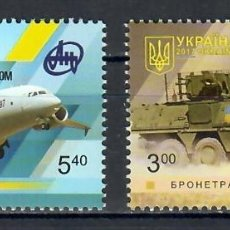 Sellos: UKRAINE 2017 MILITARY EQUIPMENT MNH - AIRCRAFT, TANKS, WEAPON. Lote 241510965