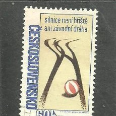 Sellos: CHECOSLOVAQUIA 1978 - YVERT NRO. 2263 - USADO. Lote 241529205