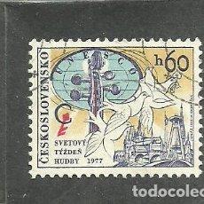 Sellos: CHECOSLOVAQUIA 1977 - YVERT NRO. 2237 - USADO. Lote 241529600