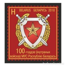 Sellos: BELARUS 2018 100TH ANNIVERSARY OF THE REPUBLIC OF BELARUS MIA INTERIOR TROOPS MNH - COATS OF ARMS,. Lote 241648545