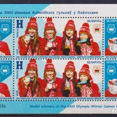 Sellos: BELARUS 2018 MEDALISTS OF THE XXIII OLYMPIC WINTER GAMES IN PYEONGCHANG MNH - OLYMPIC GAMES, WINTE. Lote 241648565