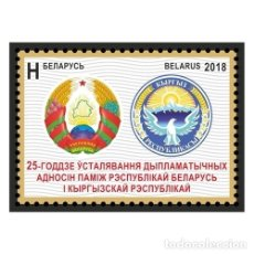 Sellos: BELARUS 2018 25TH ANNIVERSARY OF DIPLOMATIC RELATIONS BETWEEN BELARUS AND KYRGYZSTAN MNH - COATS O. Lote 241648635