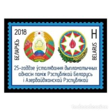 Sellos: BELARUS 2018 25TH ANNIVERSARY OF DIPLOMATIC RELATIONS BETWEEN BELARUS AND AZERBAIJAN MNH - COATS O. Lote 241648660