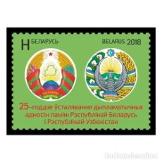 Sellos: BELARUS 2018 25TH ANNIVERSARY OF DIPLOMATIC RELATIONS BETWEEN BELARUS AND UZBEKISTAN MNH - COATS O. Lote 241648675