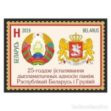 Sellos: BELARUS 2019 25TH ANNIVERSARY OF DIPLOMATIC RELATIONS BETWEEN BELARUS AND GEORGIA MNH - COATS OF A. Lote 241648715