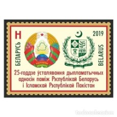 Sellos: BELARUS 2019 25TH ANNIVERSARY OF DIPLOMATIC RELATIONS BETWEEN BELARUS AND PAKISTAN MNH - COATS OF. Lote 241648735