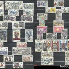 Selos: LOTE DE SERIES DE CHECOSLOVAQUIA EN USADO. Lote 241732130