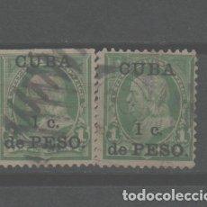Sellos: LOTE M- SELLOS CUBA ESTADOS UNIDOS. Lote 242280365