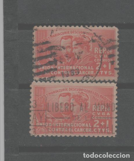 LOTE M- SELLOS CUBA (Sellos - Extranjero - Europa - Otros paises)
