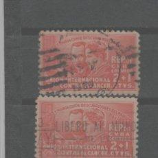Sellos: LOTE M- SELLOS CUBA. Lote 242280460