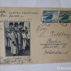 Timbres: HISTORIA POSTAL KARTKA POCZTOWA, CIRCULADA A BERLIN KRAKOW. Lote 242343810