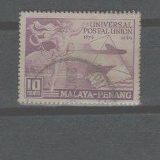 Sellos: LOTE J-SELLO MALAYA. Lote 243854540