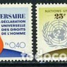 Sellos: SELLOS USADOS DE NACIONES UNIDAS GINEBRA 1973, YT 35/ 36. Lote 243876300