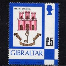 Sellos: GIBRALTAR 396** - AÑO 1979 - ESCUDO DE GIBRALTAR. Lote 243885630